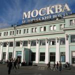 Белорусский вокзал расписание